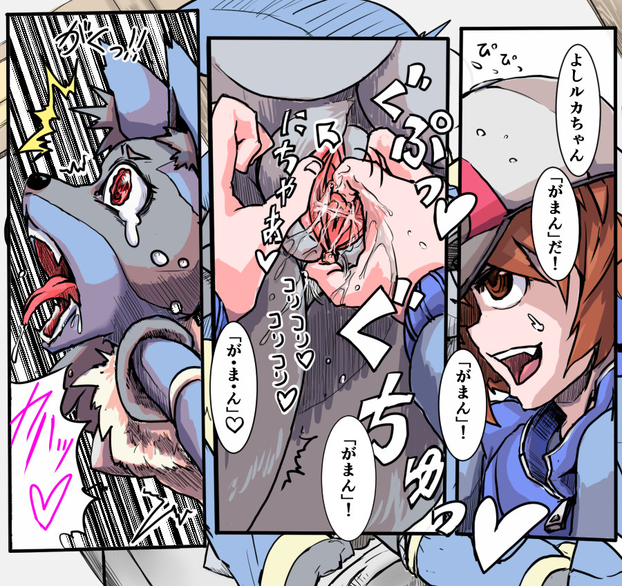 x female fanfiction ash pokemon Dog fucks and cums in girl