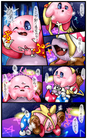 super star virus kirby computer Sex with cait fallout 4