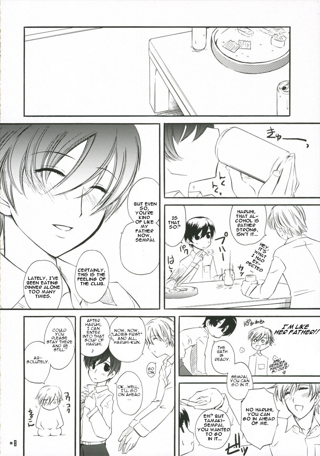 highschool ouran gay host club What is scissoring a person
