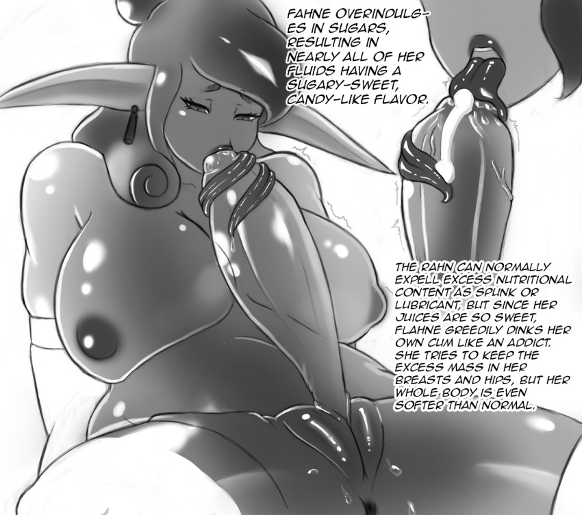 tainted space trials aina in Liru wolf girl with you